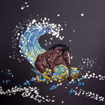 … and here it is… The Wave Horse!